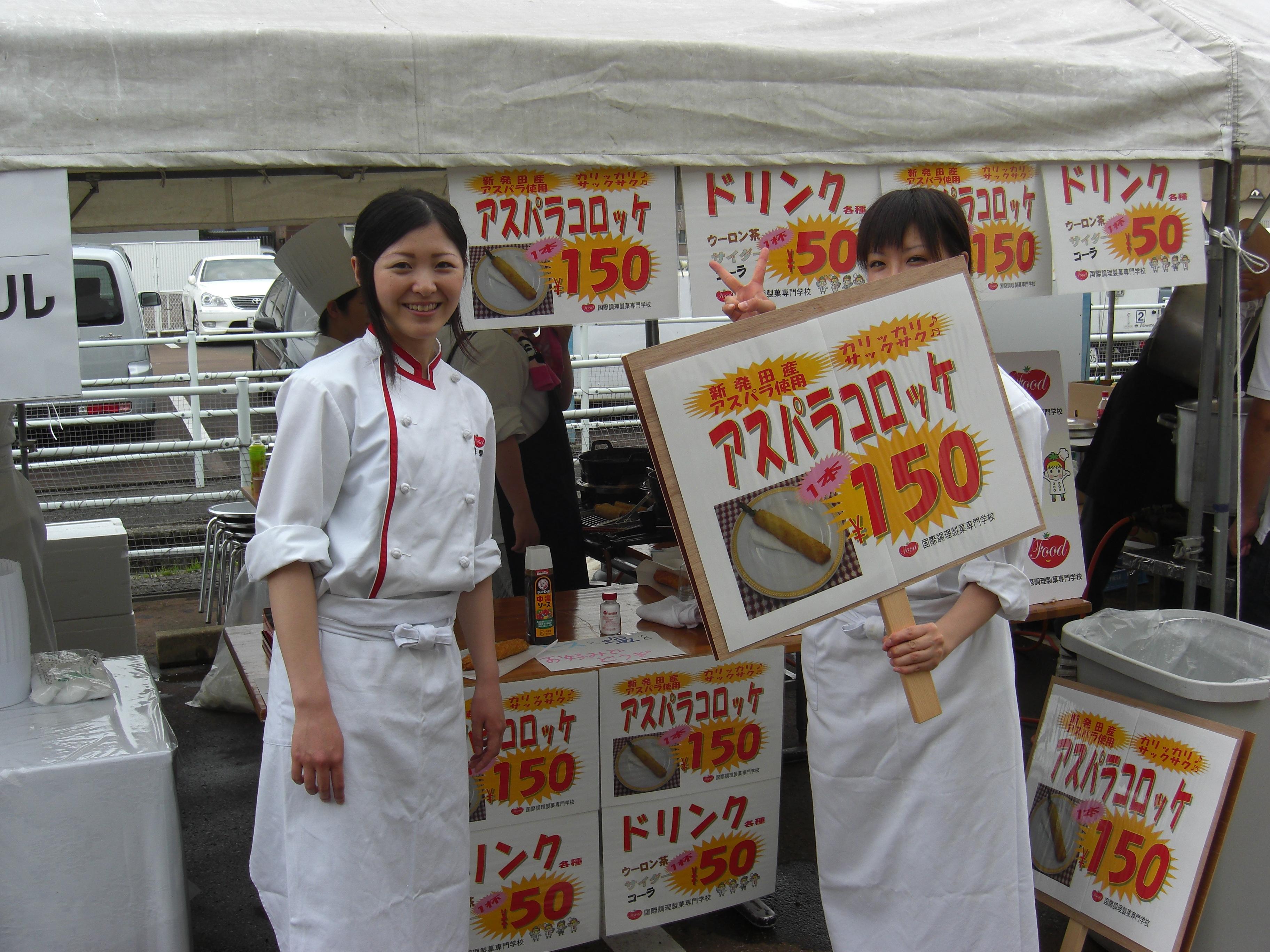 20110705-CIMG2799.JPG