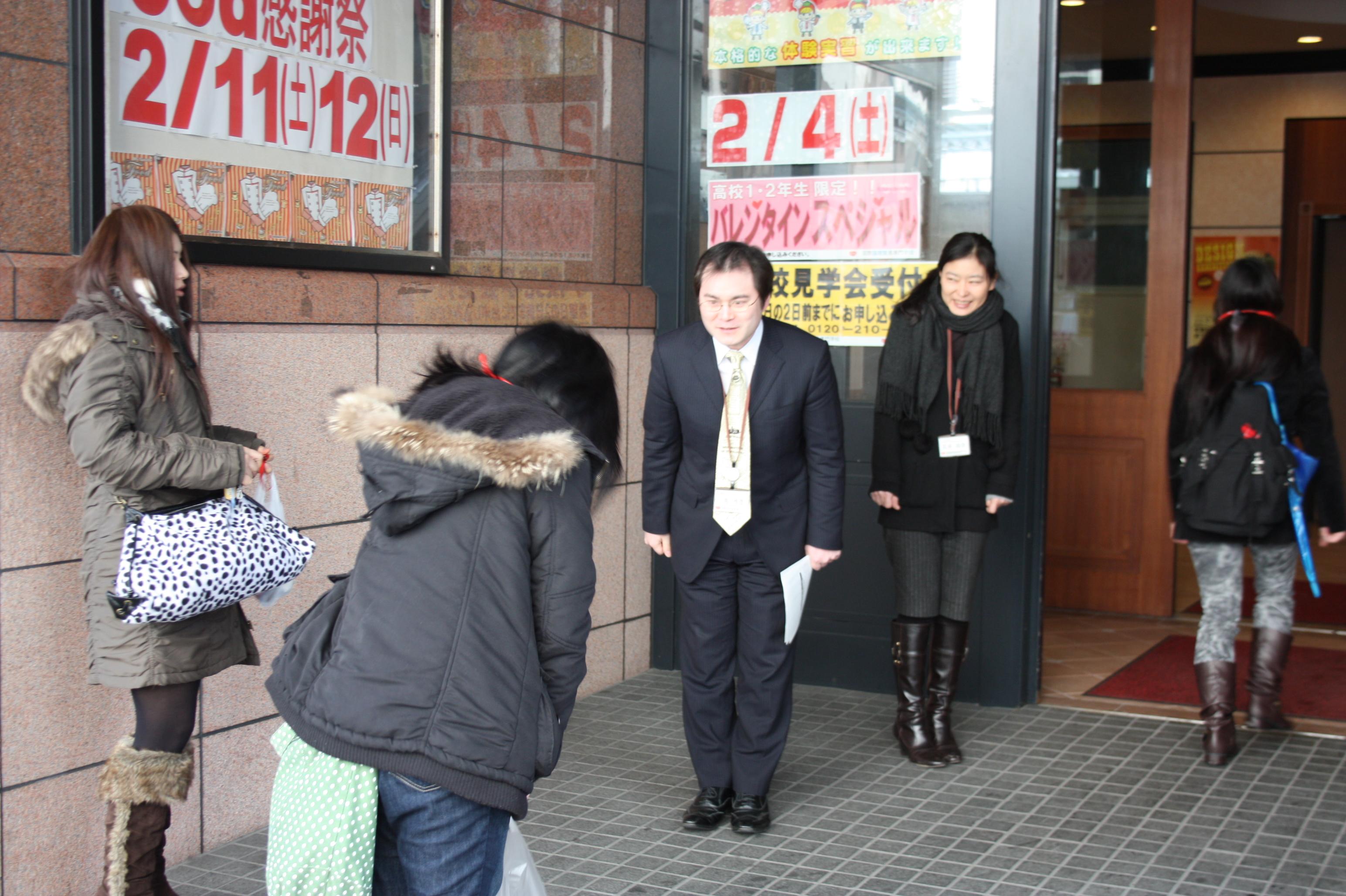 20120125-IMG_6834.JPG