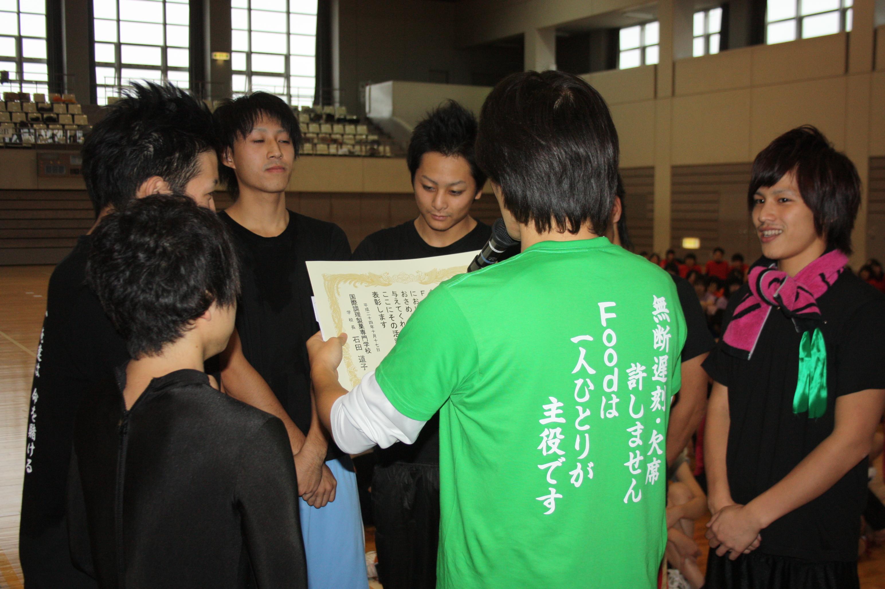 20121029-IMG_3856.JPG