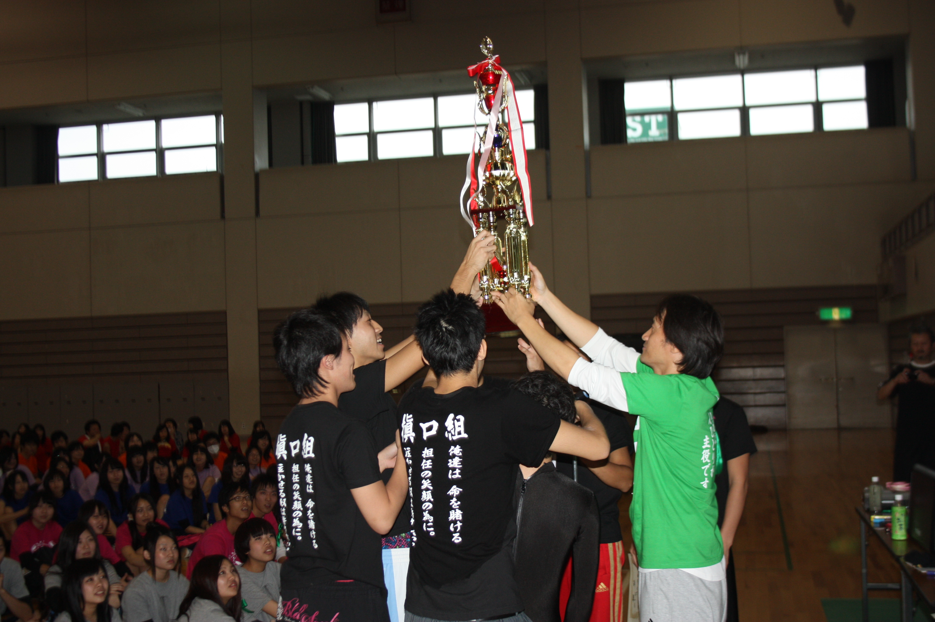20121029-IMG_3861.JPG