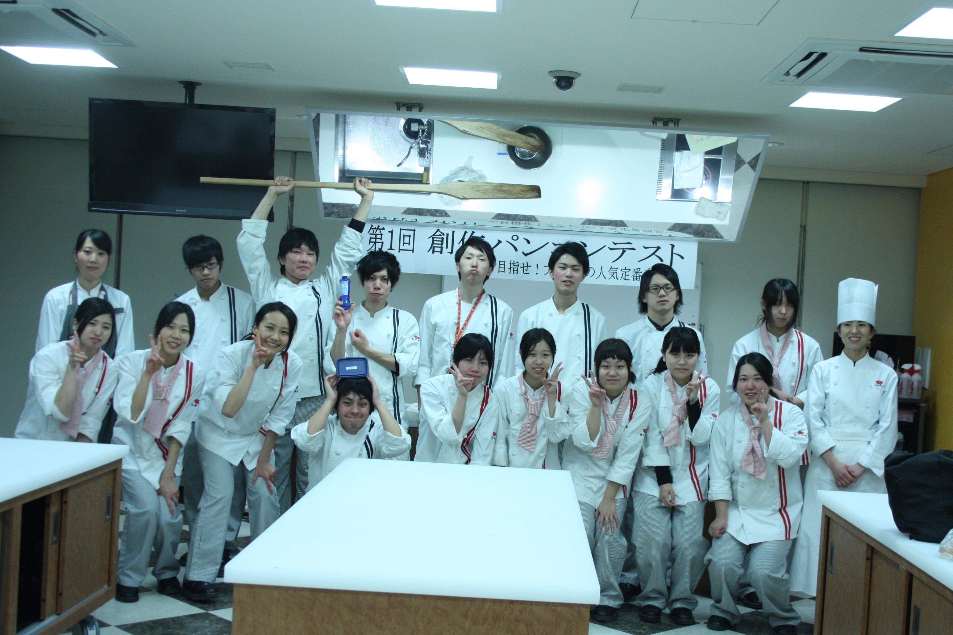 20140225-IMG_5502.JPG